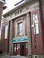 Miners' Theatre, Rhydaman-Ammanford - geograph.org.uk - 272802.jpg