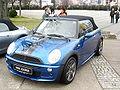 Mini Cooper Convertible.jpg