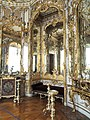 Mirror Room - Münchner Residenz - DSC07495.JPG