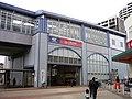 Misato-chūō Station East.jpg