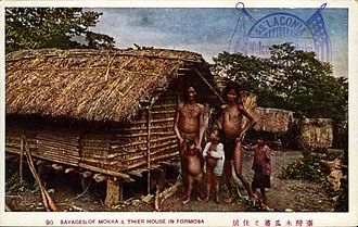 Truku people - Image: Mokka and their house