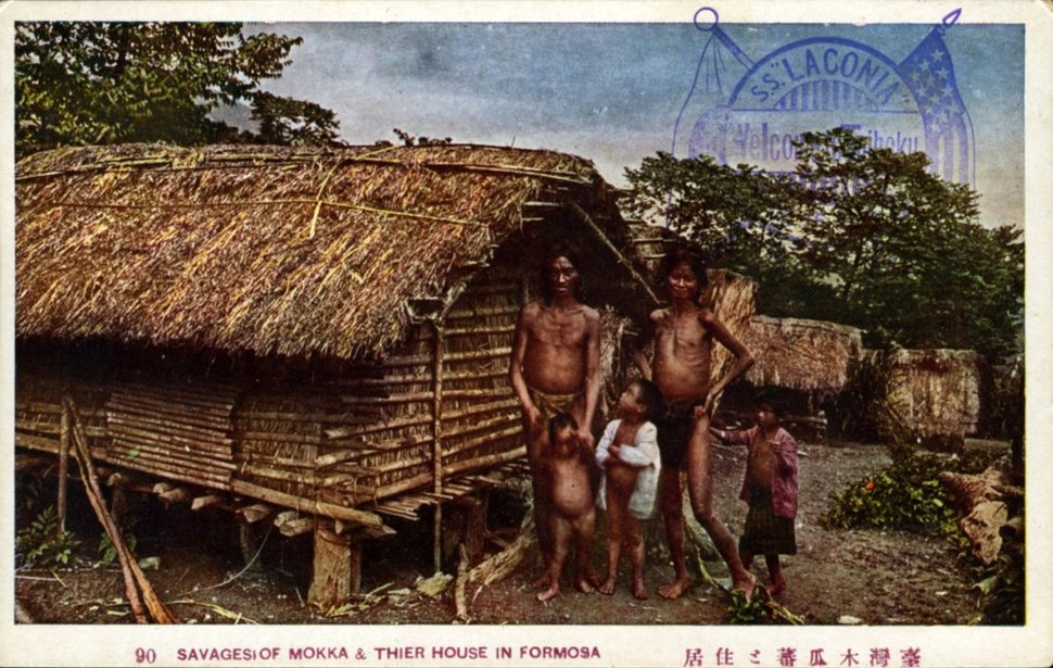 Mokka and their house