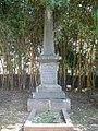 Monument to George Leslie Mackay in Tamkang High School 20060205.jpg