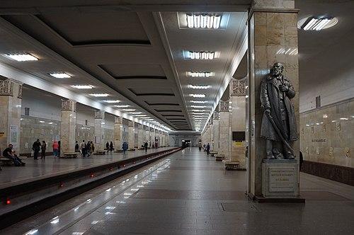 Moscou Partizanskaya Metro Station (3).JPG