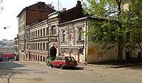 Moscow, Pechatnikov Lane.jpg