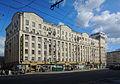 Moscow, Tverskaya st., 8 (2010s) by shakko 01.jpg
