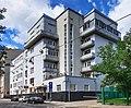 Moscow 1stNovokuznetskyLane18 191 9219.jpg