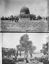 Mosque of Omar, Jerusalem