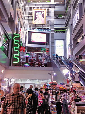 MBK Center - Inside MBK
