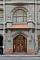 Municipal Building in Saint Petersburg detail facade.jpg