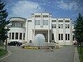 Municipality building in Prizren.jpg