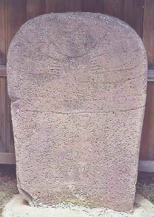 Murat-sur-Vèbre - Statue menhir of Moulin de Louat