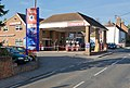 Murco service station, Droxford - geograph.org.uk - 592392.jpg