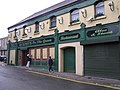 Murphy's on the Green, Strabane - geograph.org.uk - 1082582.jpg
