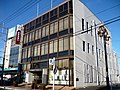 Musashino Bank Satte Branch.jpg