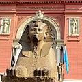 Museum of Egyptian Antiquities. Built in 1835 near the Ezbekeyah Garden. Al-Tahrir Square Cairo, Egypt - panoramio.jpg