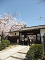 Museum of Old Japanese Farm House Toyonaka Osaka.JPG