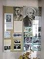 Museum of the History of Boguslav Region (Ukraine) Музей історії Богуславщини (Україна) (50169768533).jpg