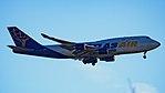 N429MC KJFK Converted passenger to freight (37725304186).jpg