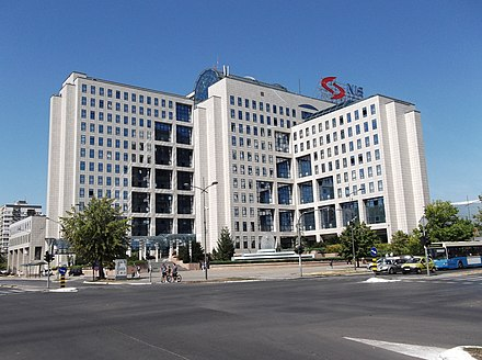 NIS headquarters in Novi Sad NIS-ova zgrada - panoramio (1).jpg