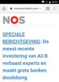 NOS Coinmaximalist scam headline (July 2020).png
