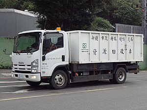 Waste management in Taiwan - Recycling truck owned by New Taipei City Government's Department of Environmental Protection pictured in November 2016.