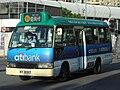 NWMinibus21K.jpg