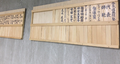 Nafudakake dojo name plaques, unlabeled.png