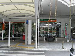 Naha Miebashi Post office.JPG