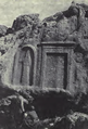Nahr al-Kalb Fourth Assyrian (Esarhaddon) and Middle Egyptian (Ramesses) inscription photo 1922 wide view.png