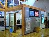 Nakashibetsu airport03.JPG