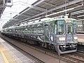 Nankai10904-hyde-Southern.jpg