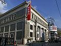 Nanto Bank01s3200.jpg