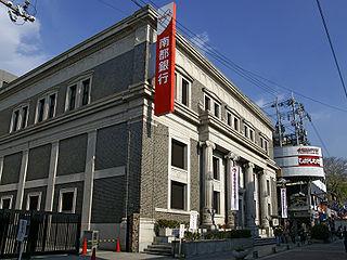 コード 支店 南都 銀行
