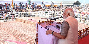 Bharatiya Janata Party campaign for Indian general election, 2014 - Narendra Modi addressing a Bharat Vijay Rally in Kurukshetra in Haryana