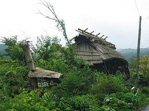 Kokonoe, Ōita - Naruhodo Hot Spring in Kokonoe, not one of the promoted nine