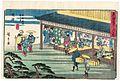 Narumi Gyosho Tokaido.jpg