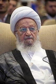 Naser Makarem Shirazi Iranian Grand Ayatollah
