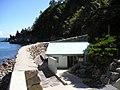 Nemachi Spa Kuchi-Erabu Island Kagoshima JAPAN.jpg
