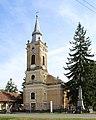 Neudorf, biserica catolica.jpg
