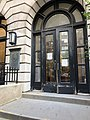 New York Public Library Yorkville Branch entrance.jpg