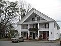 Newbury Village Store, Newbury, Vermont.jpg