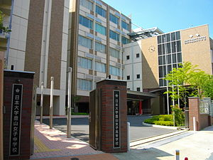 Nihon University Buzan Girls' Junior & Senior High School.JPG