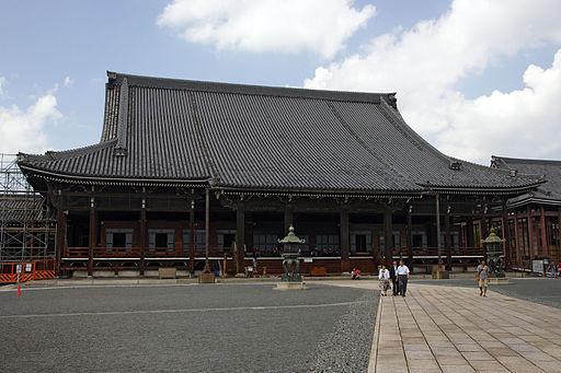 Nishihonganji01st3200