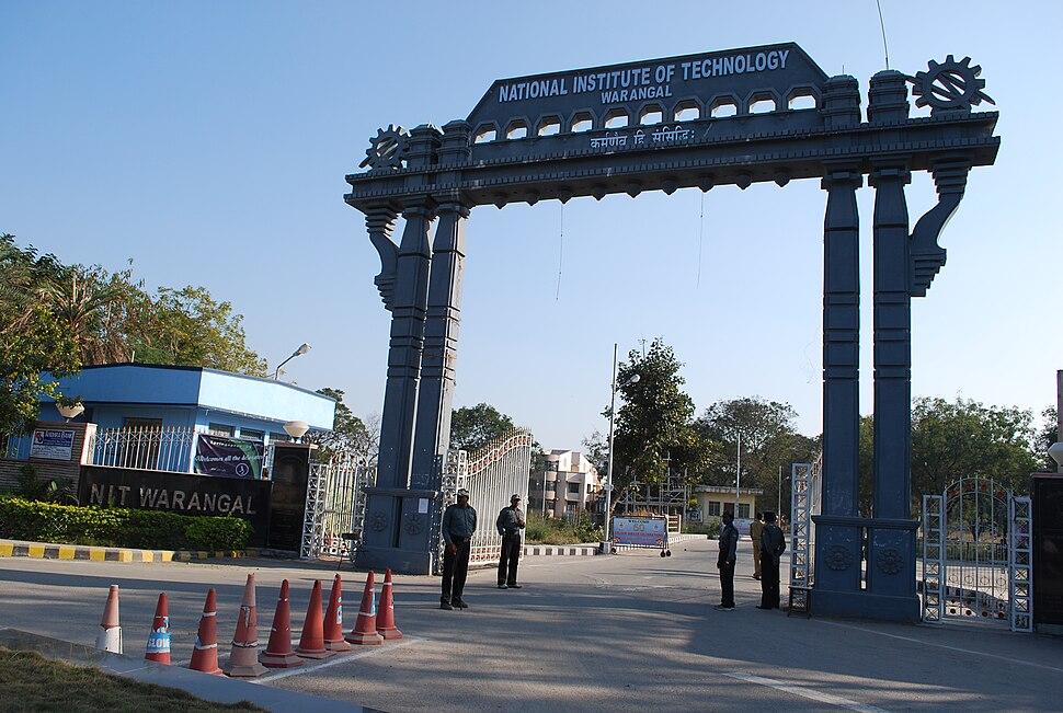 Nitw main gate