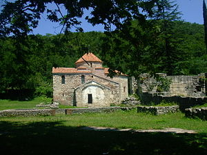 Nokalakevi - The Forty Martyrs Church