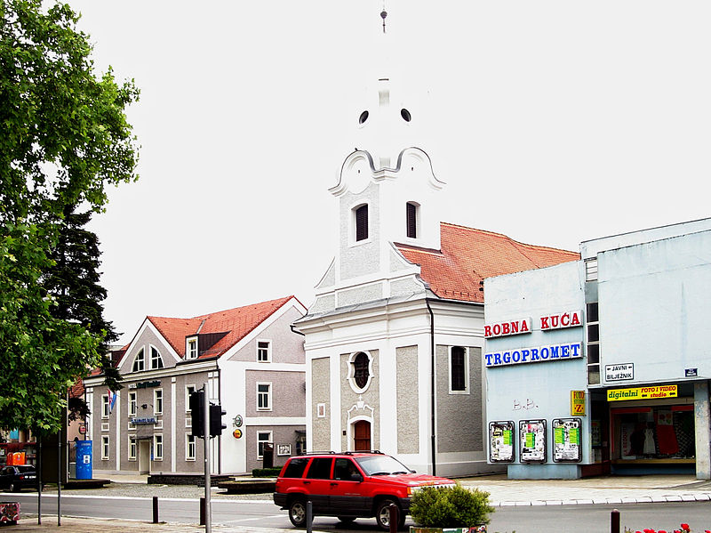 File:Nova Gradiska Zentrum3.jpeg