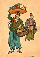 O. Shmerling - Tiflis (36).jpg