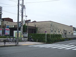 OER Yurigaoka station South.jpg