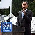 ObamaAbingtonPA.JPG